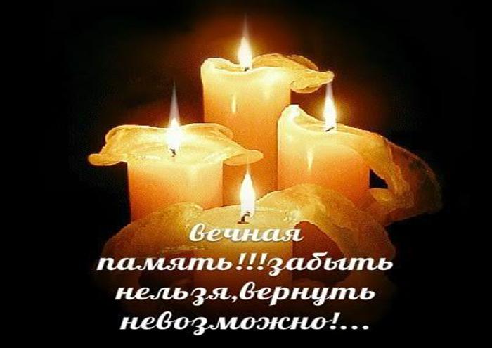 Кремация и православие