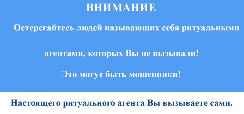 Похороны в Воронеже